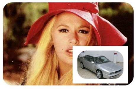 Maserati Αλίκης Βουγιουκλάκη