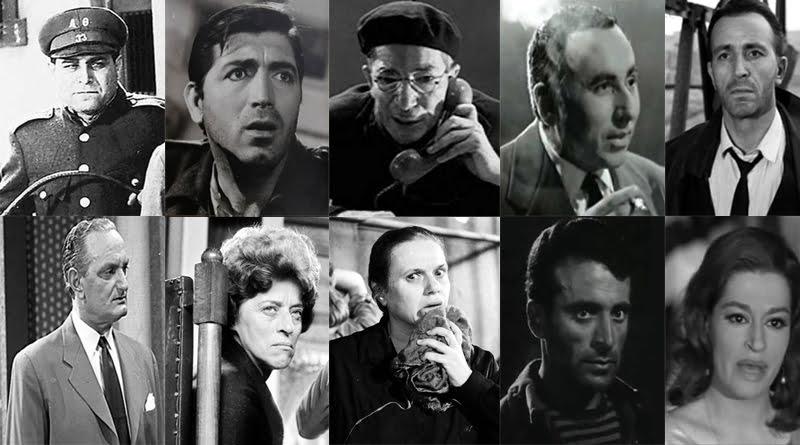 Οι κακοί του Ελληνικού Κινηματογράφου
