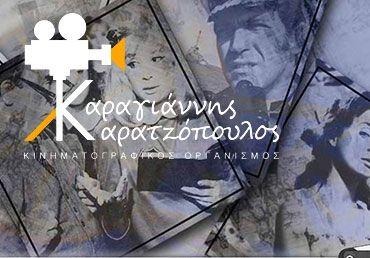 Καραγιάννης-Καρατζόπουλος