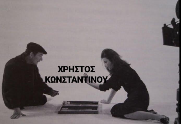Ντινος Δημοπουλος