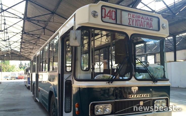 παλιά λεωφορεία