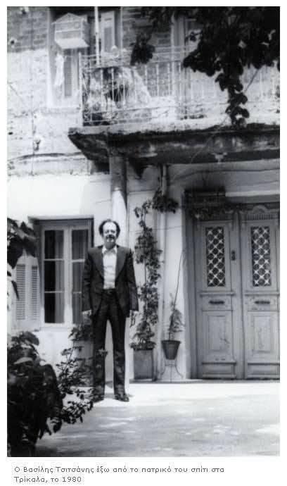 Βασίλη Τσιτσάνη
