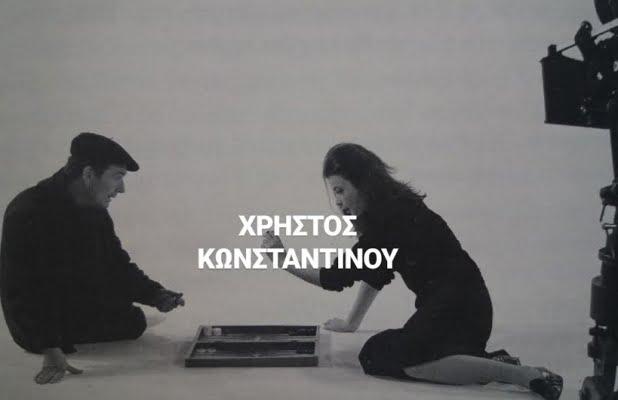 Τζένη Καρέζη, Ντίνος Δημόπουλος