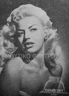 Τζίνα Βούλγαρη