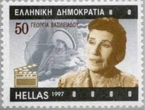 Γεωργία Βασιλειάδου