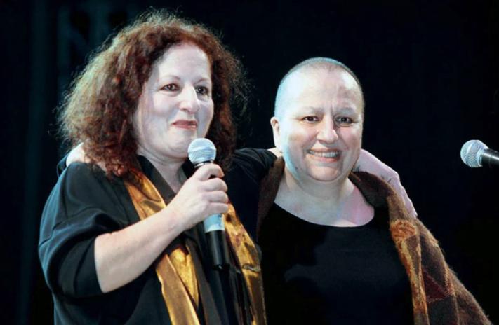 Νατάσα Γερασιμίδου 1952-2002