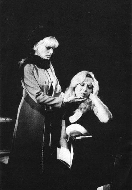 Ντόρα Αναγνωστοπούλου 1936-1997