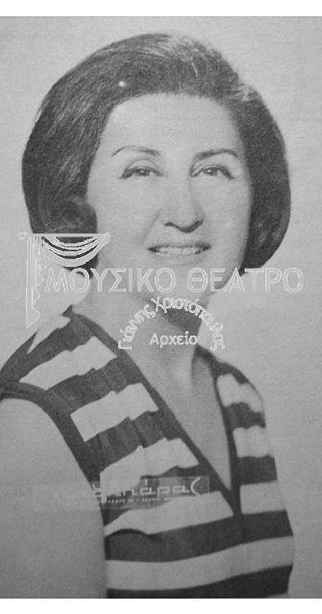 Σοφία Βερώνη 1910-2008