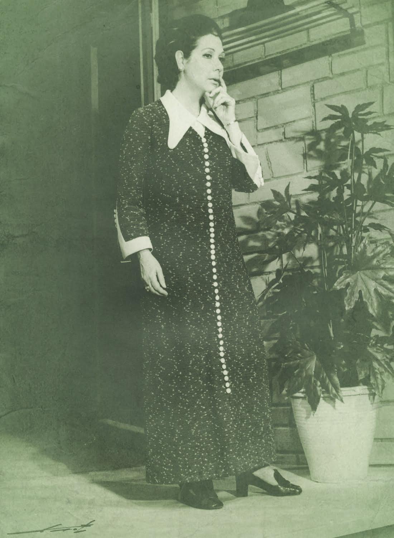 Βίλμα Κύρου 1924-2013